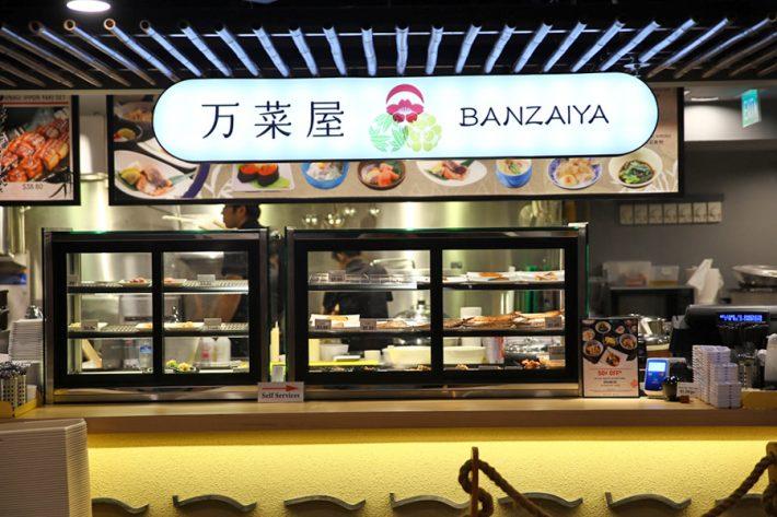 japanfoodsgarden8