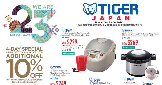 tiger-ad-col-1-668x351